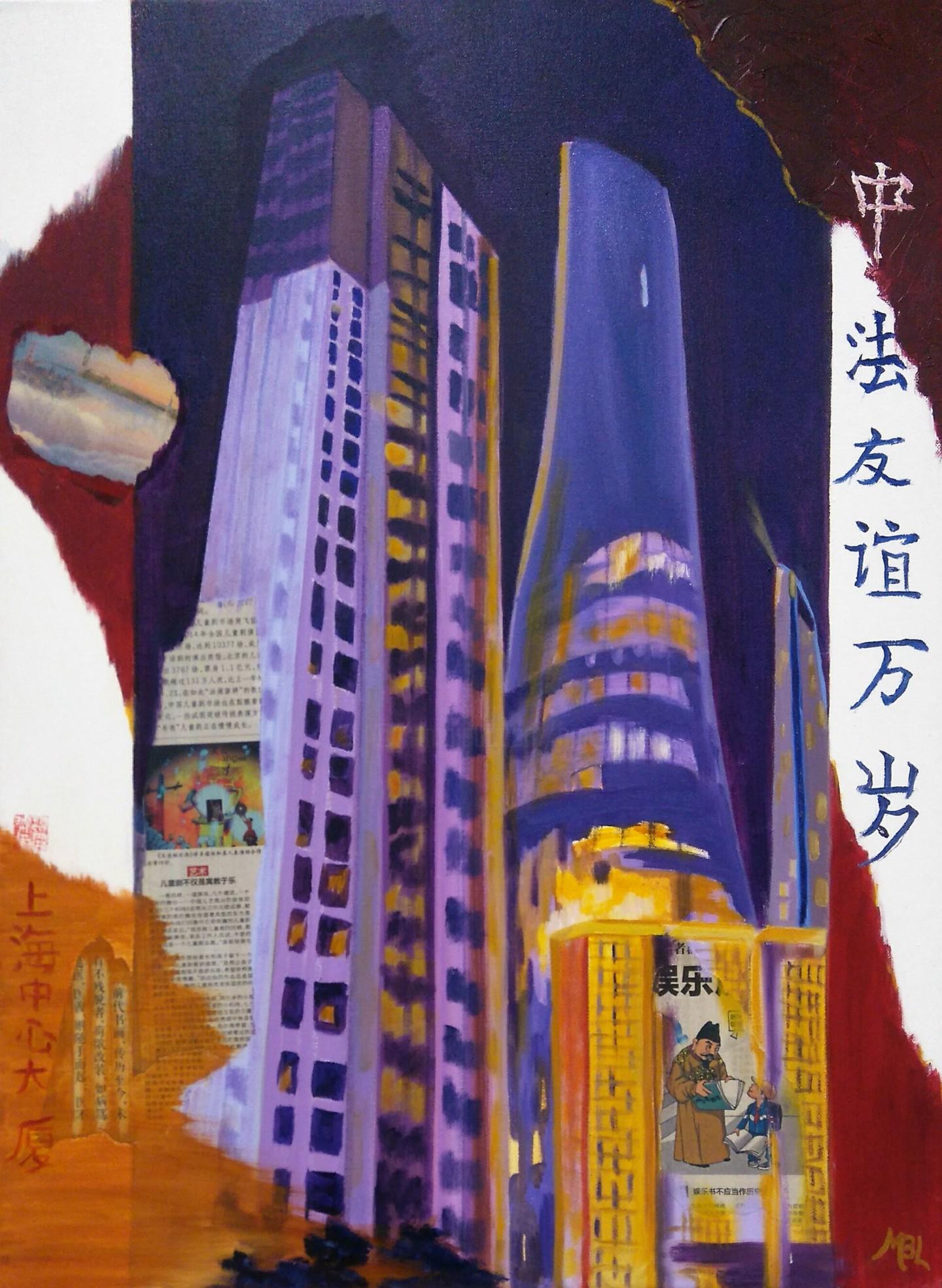 Brigitte Mathé (MBL) - La tour Shanghai,  Shangaï -2-